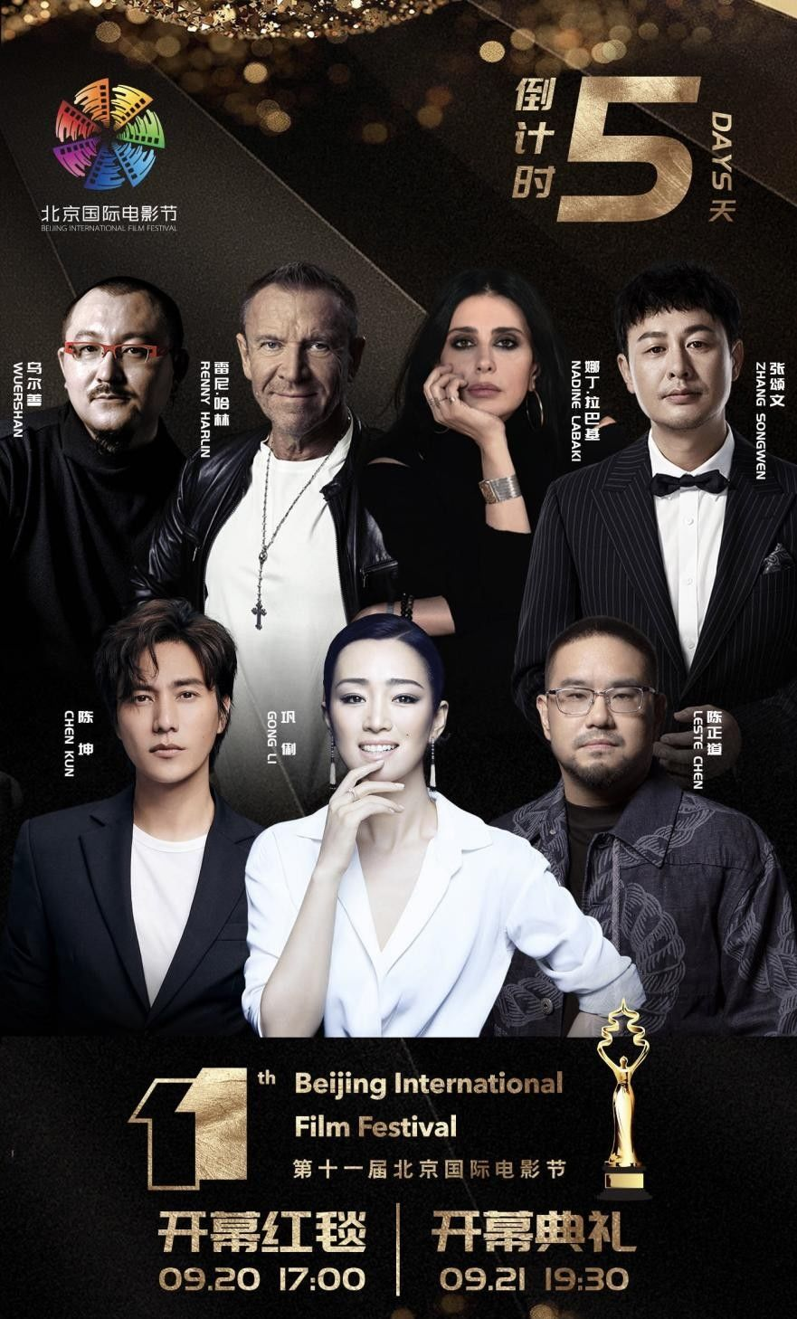 巩俐将带陈坤出席开幕式 她有10部电影要上映 长津湖会专门上映