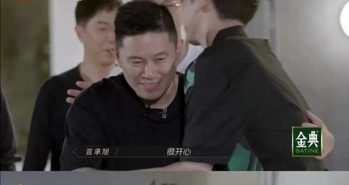 欧阳靖回归《披荆斩棘的哥哥》 网友笑称被淘汰了 好像没被淘汰一样