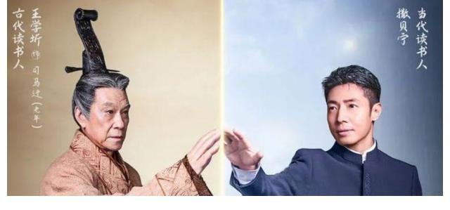 """虽然王学圻大器晚成 但他的清醒和选择不知道有多少演员被""""打""""脸"""