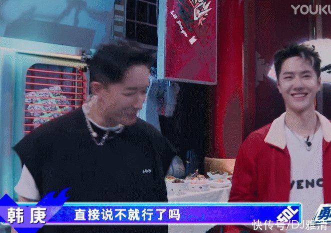 《街舞4》韩庚和艾博的相处模式太好了