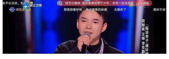 好声音第三名15年重回舞台 被严重怀疑是前导师的脸