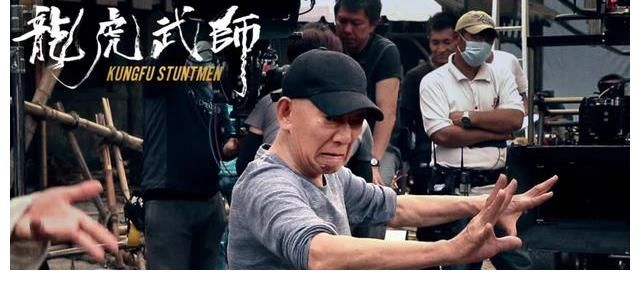 全力以赴 为香港电影创造世界| 《龙虎武师》北京放映暨导演交流会