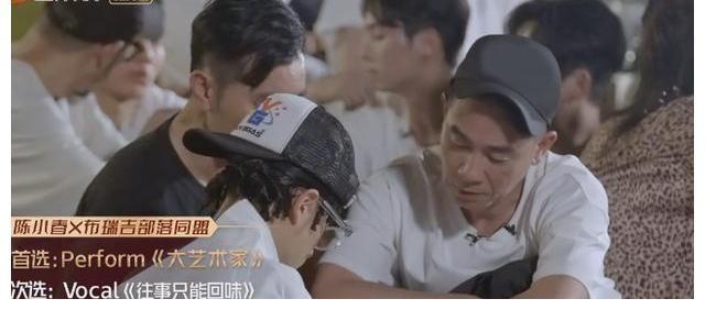 陈小春评分失误 拍卖莫名其妙失败 梁汉文狠狠笑道:醉了