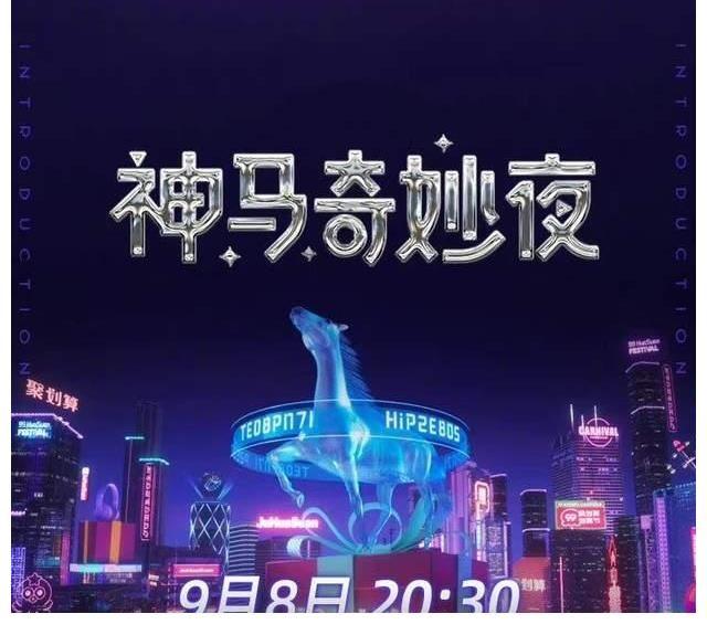 河南卫视第一次举办大型晚会 太低了 收视率不忍直视 投资者损失惨重!