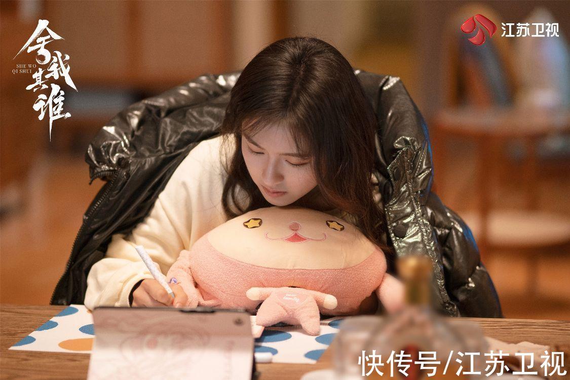 江苏卫视《舍我其谁》今晚开播 李和牛俊峰开启精彩的棋局之旅