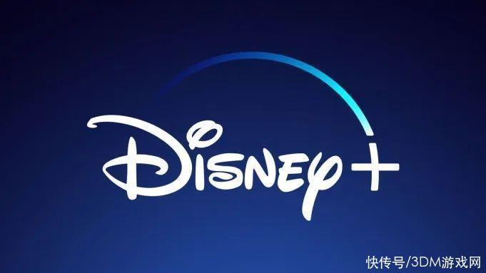 迪士尼将拍摄《海底两万里》 并改写剧本 讲述尼莫船长的来历